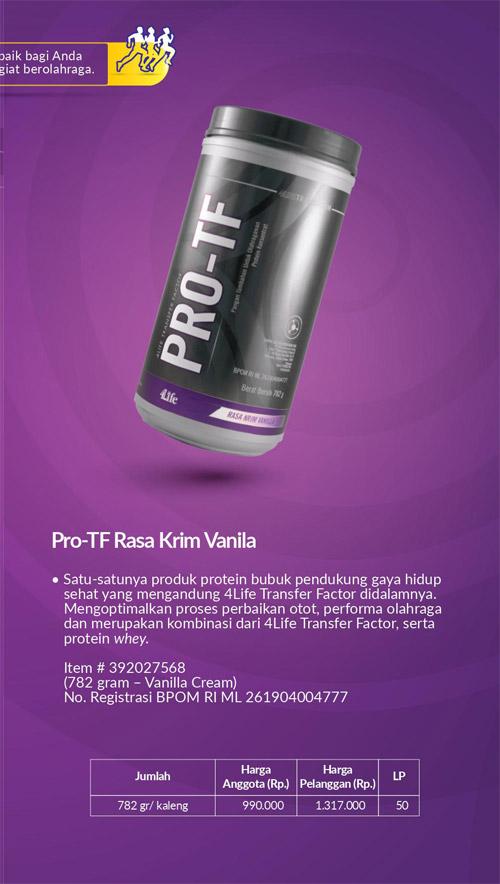 pro-tf vanila